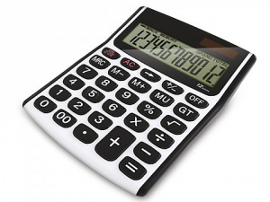 Calculatrice-promotionnelle-1.png